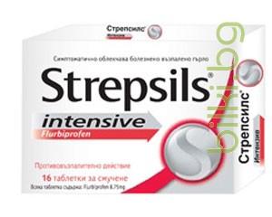 СТРЕПСИЛС ИНТЕНЗИВ - за възпалено гърло
