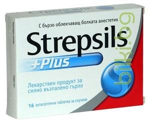 СТРЕПСИЛС ПЛЮС - за възпалено гърло