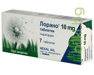 лорано,таблетки,алергии