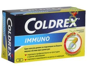 КОЛДРЕКС ИМУНО - подсилване на имунната система