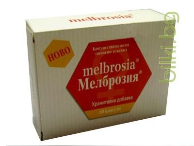 мелброзия, натурпродукт