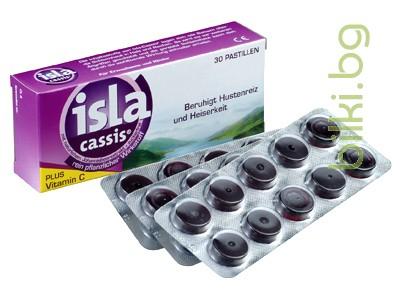 ИСЛА КАСИС, ISLA CASSIS, ПАСТИЛИ, x 30 - при суха кашлица