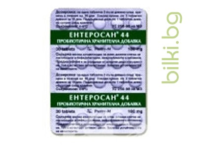 ентеросан 44, таблетки