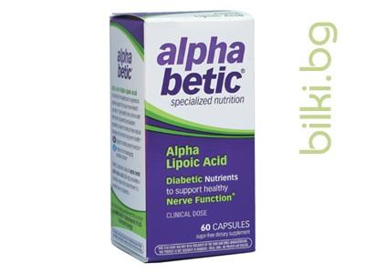 алфа бетик, алфа липоева киселина, диабетици