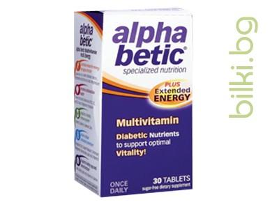 алфа бетик, мултивитамини за диабетици