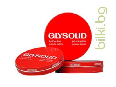 крем,  ръце, метална кутия, glysolid