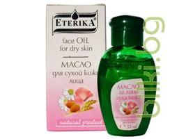масло за суха кожа - за лице, етерика