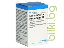 Нервохил Н 50 таблетки, Nervoheel N 50 tab.,HEEL