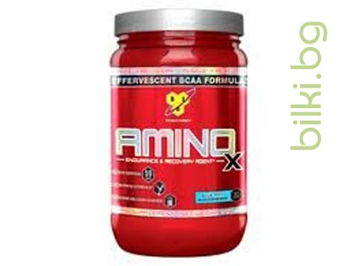 amino x,аминокиселини