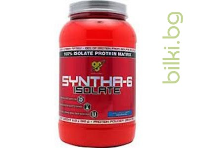 syntha 6 isolate,протеини