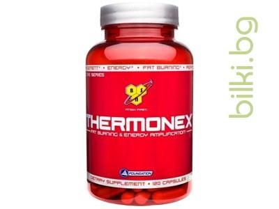 thermonex, фетбърнъри