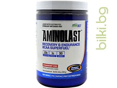 aminolast,аминокиселини