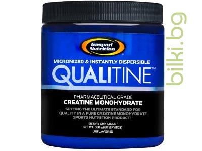 qualitine micronized creatine