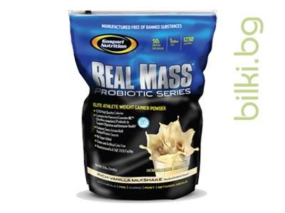 real mass probiotic,пробиотици