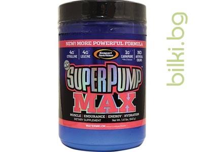 superpump max watermelon,спортни добавки