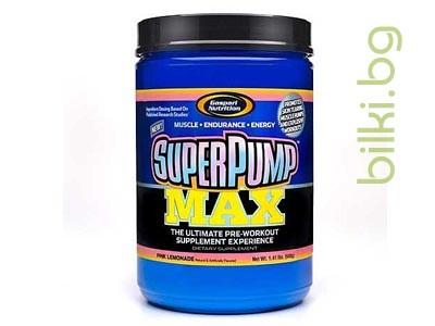 superpump max pink lemonade