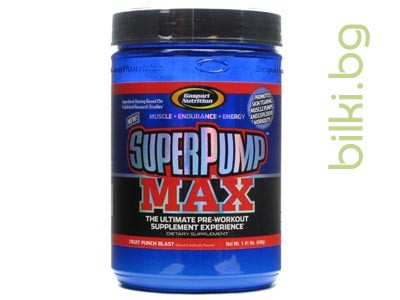 superpump max,fruit punch blast