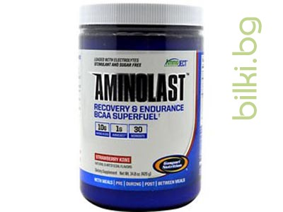 aminolast strawberry kiwi,аминокиселини