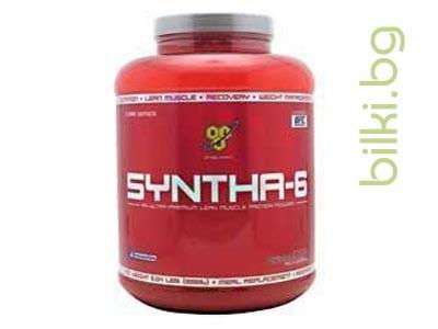 syntha 6 banana,спортни добавки