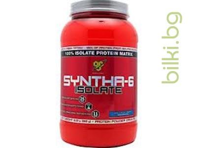 syntha 6 isolate vanilla,спортни добавки