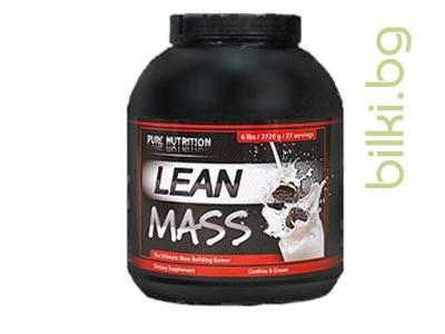 lean mass,спортни добавки