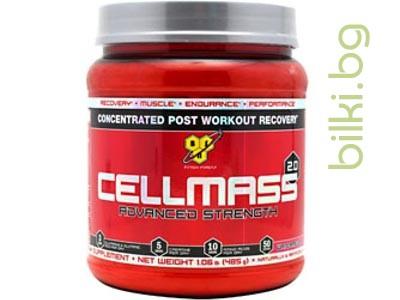cellmass arctic berry,спортни добавки