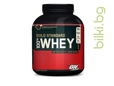 100% whey gold stadart,milk chocolate