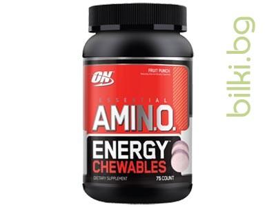 amino energy chewables,аминокиселини