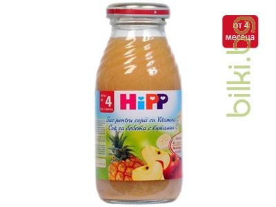 хип сок за бебета с витамин с