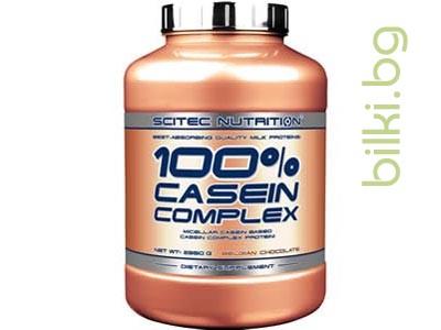 100% casein complex, протеини