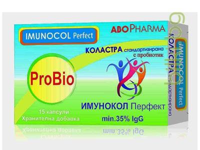 або фарма, имунокол перфект пробио