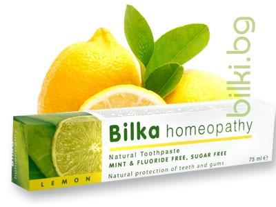 паста за зъби без флуор лимон