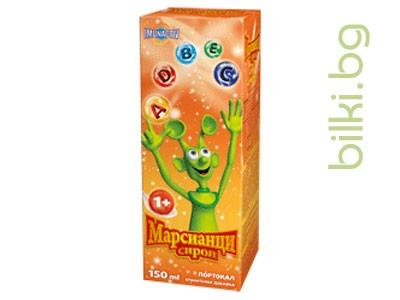 марсианци портокал, сироп, валмарк