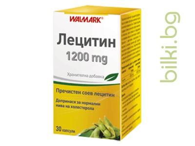 лецитин, валмарк, при холестерол