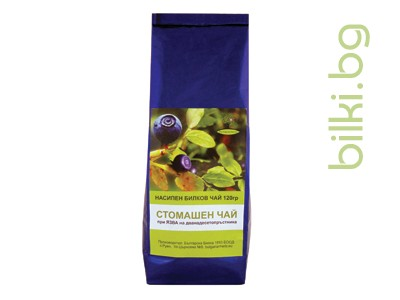 стомашен чай лукс, българска билка