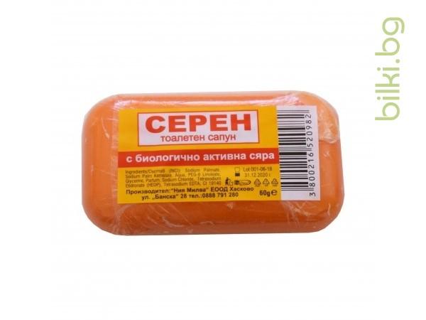 САПУН СЕРЕН, МИЛВА, 60 гр
