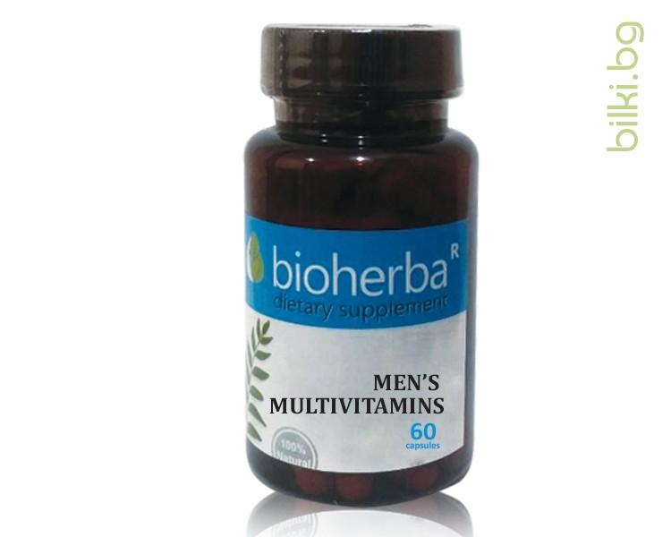 мултивитамини за мъже, мултивитамини, мъже, men's multivitamins, капсули
