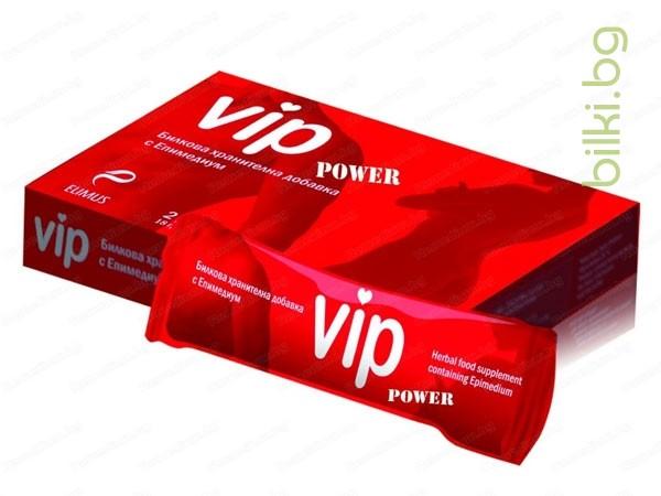 вип пауър , vip power , потентност