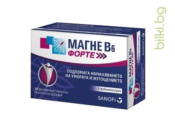 sanofi, магне b6, форте, умора, изтощение, таблетки, sanofi magne в6 forte