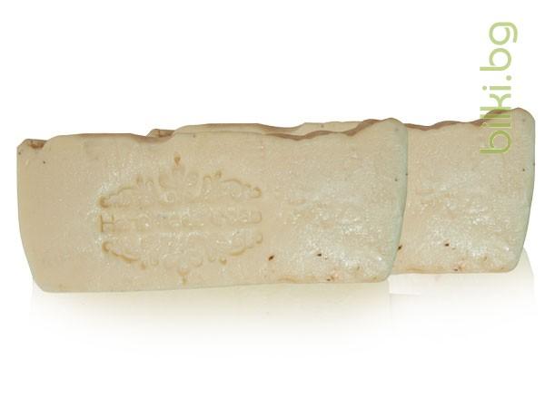 биохерба сапун, зелена родопска глина