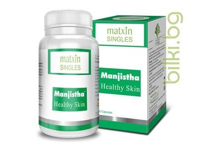 манджиста, матксин лабс, лимфна система, кожа