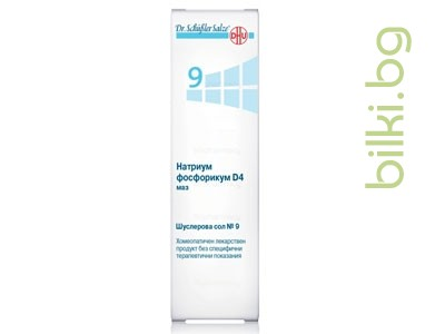 ШУСЛЕРОВА СОЛ N 9-NATRUM PHOSPHORICUM D4, DHU, унг.50г