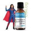 амигдалин, витамин в17, екстракт от кайсиеви ядки, amigdaline vitamin b17