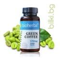 GREEN COFFEE COMPLEX 60 CAPSULES / КОМПЛЕКС ЗЕЛЕ