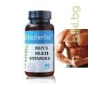 Мултивитамини за Мъже, Men's multivitamins, 60 капсули