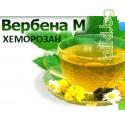 ЧАЙ ХЕМОРОЗАН, ВЕРБЕНА М, 150 гр