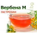 ЧАЙ ГАСТРОЗАН, ВЕРБЕНА М, 50 ФИЛТРИ 100ГР