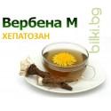 ЧАЙ ЗДРАВ ЧЕРЕН ДРОБ ( ХЕПАТОЗАН ) , ВЕРБЕНА М, 50 ФИЛТРИ 100ГР