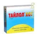 ТАЙЛОЛ ХОТ-12 сашета- простуда и грип