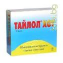 ТАЙЛОЛ ХОТ-6 сашета- простуда и грип